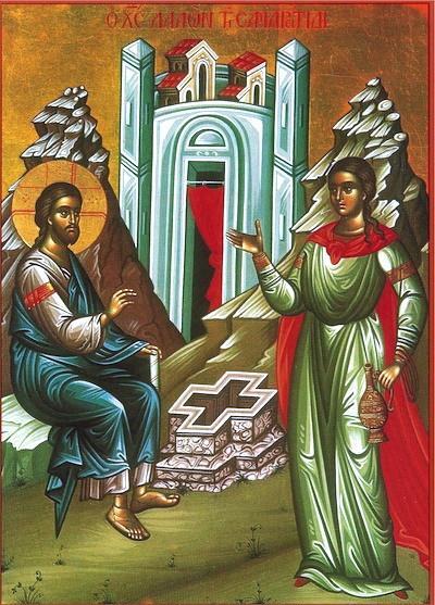 On The Samaritan Woman